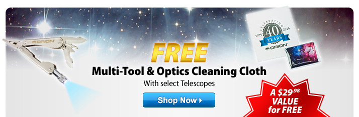 Free Multi-Tool and Optics Cleaning cloth