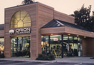 Front of our Cupertino Store